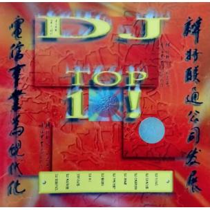 DJ Top 10's - 4 geriausi